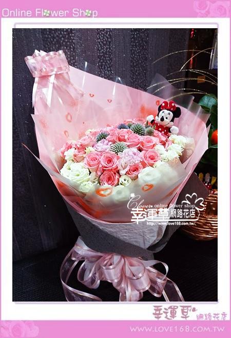 玫瑰花束A0405
