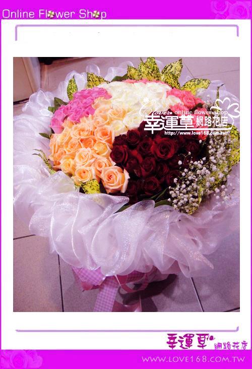 A42優質花束99