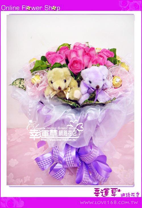 A123*優質花束