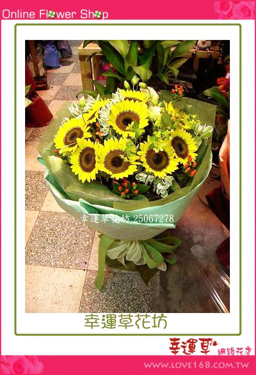 A004*優質花束