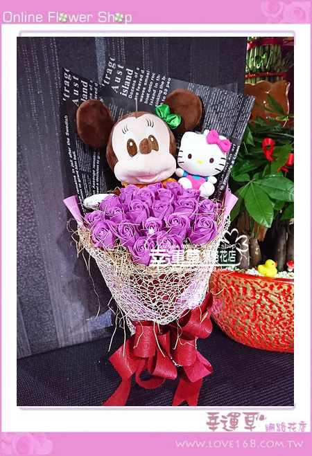 香氛玫瑰花束K0601