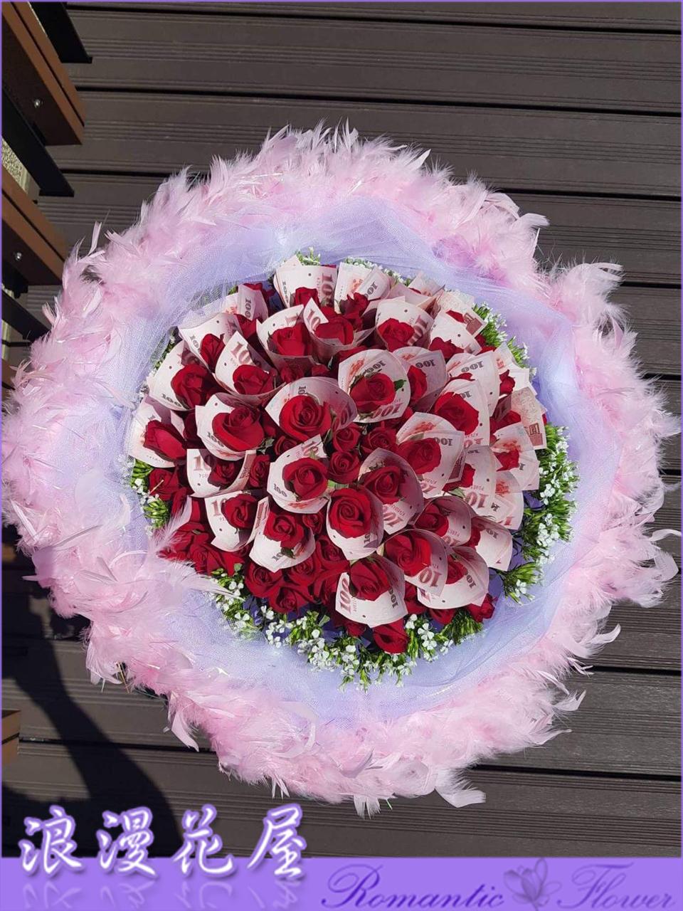99朵玫瑰花束 鈔票 2-64