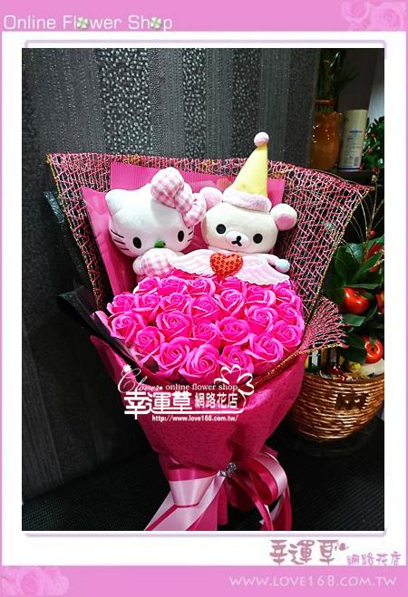 香氛玫瑰花束K0432