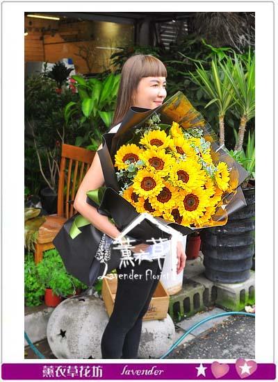 向日葵花束106053001