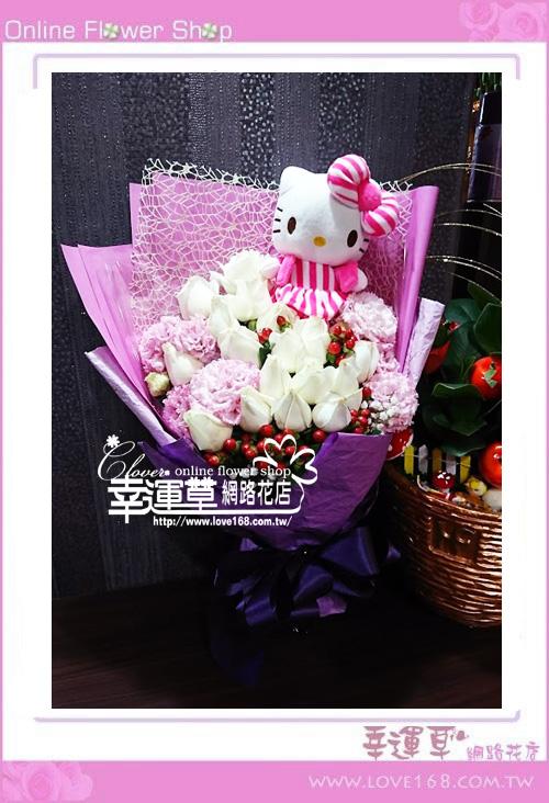 玫瑰花束A0320