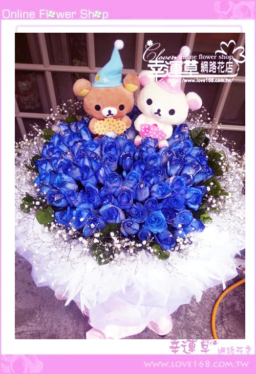A64藍玫花束99