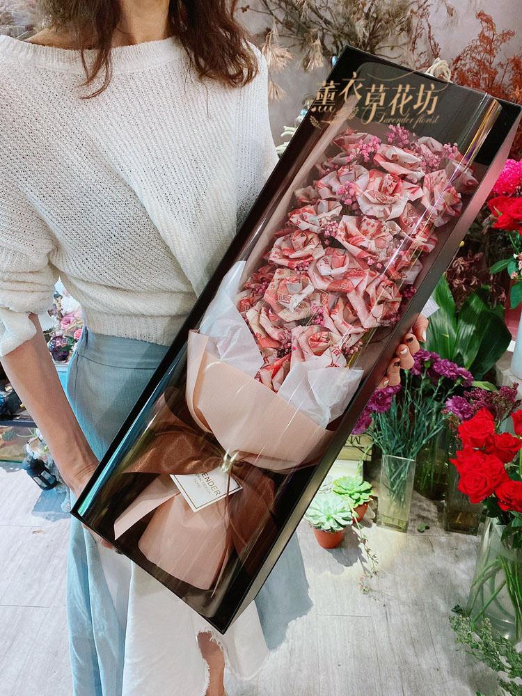 鈔票花盒設計~109103016