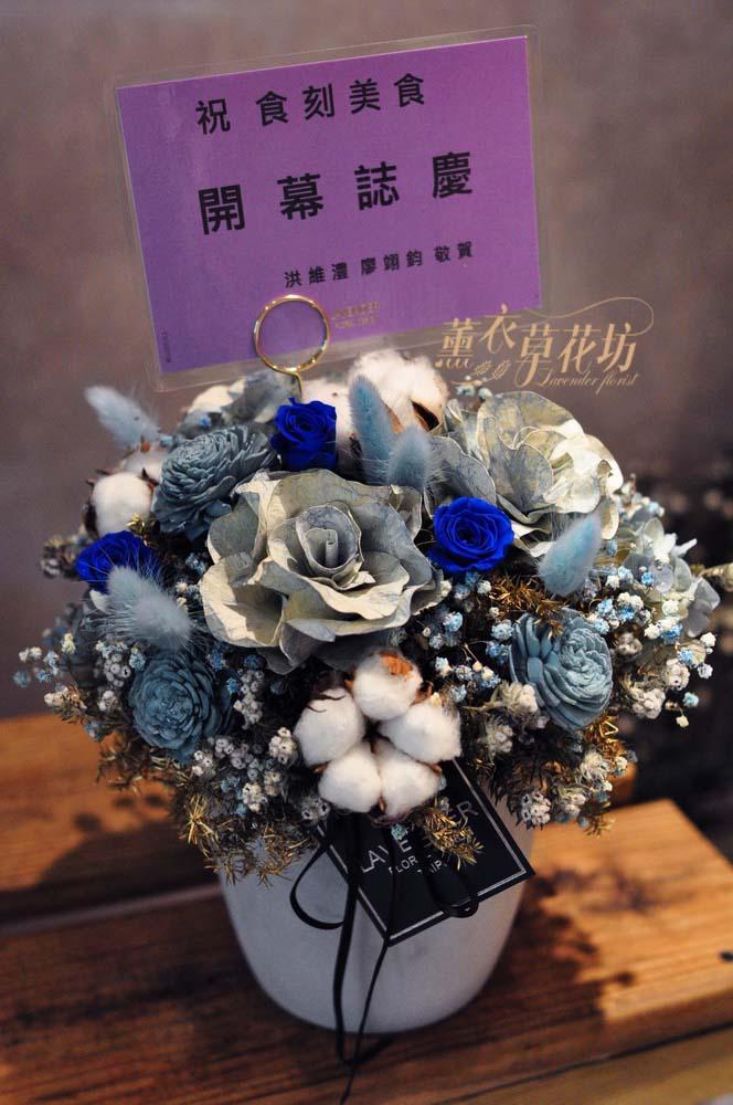 乾燥花設計108011310
