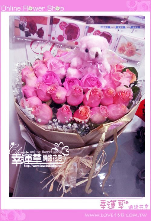 A131*優質花束