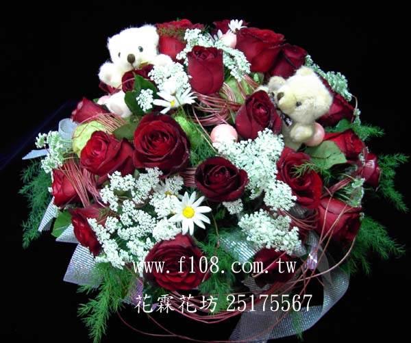 浪漫熊熊 盆花F37