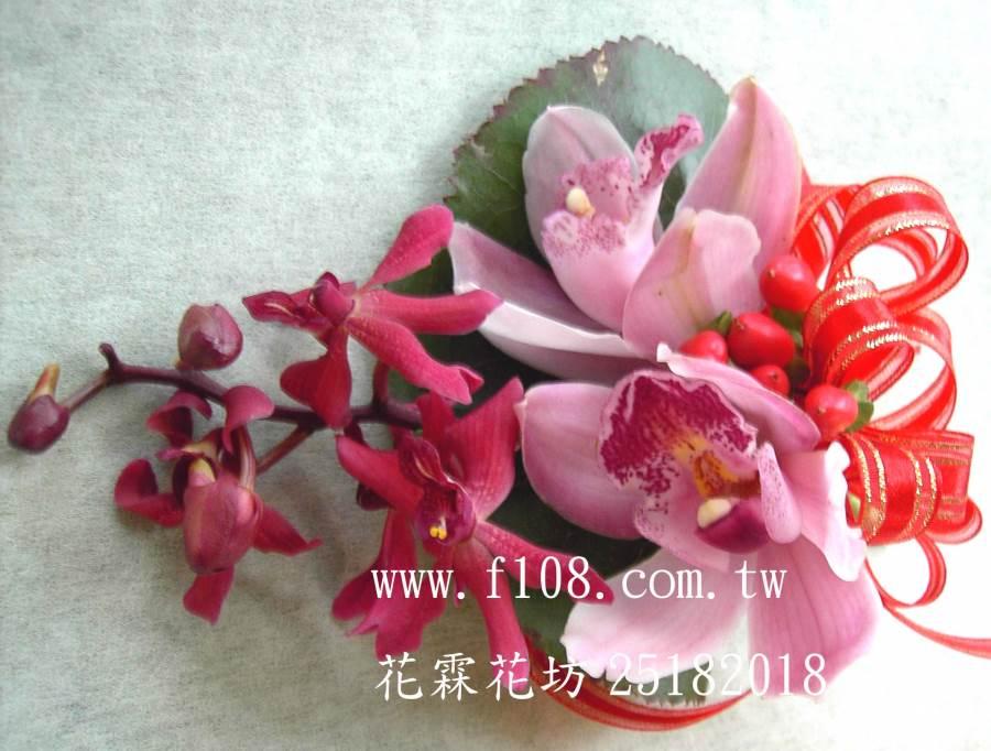 胸花H16