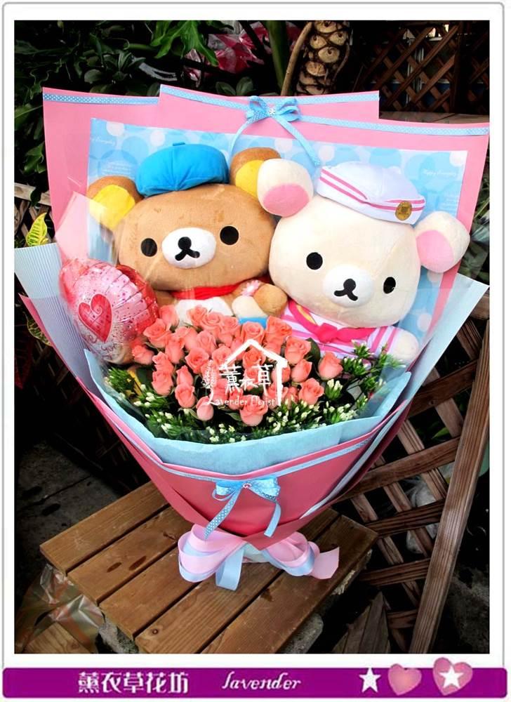 拉拉熊熊&鮮花設計c080362
