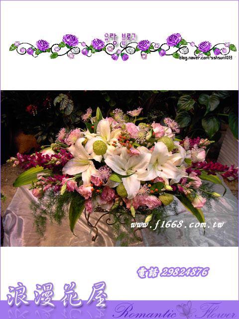 F08豪華盆花