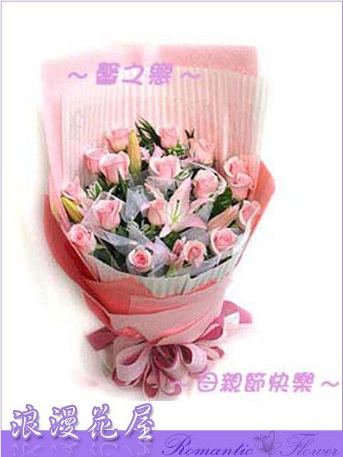5-7精緻花束