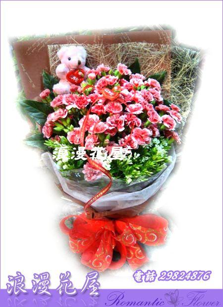 5-22母親節花束