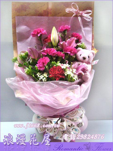 5-29母親節花束
