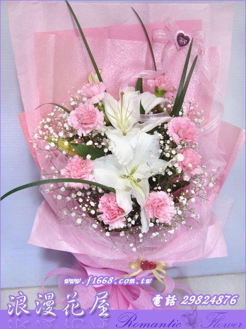 5-23母親節花束