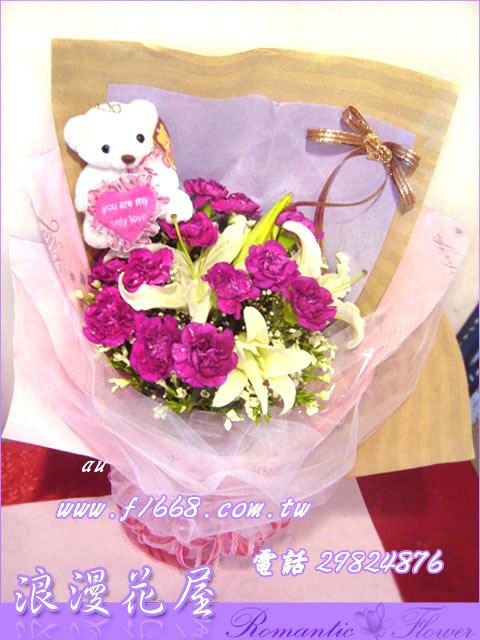 5-31母親節花束