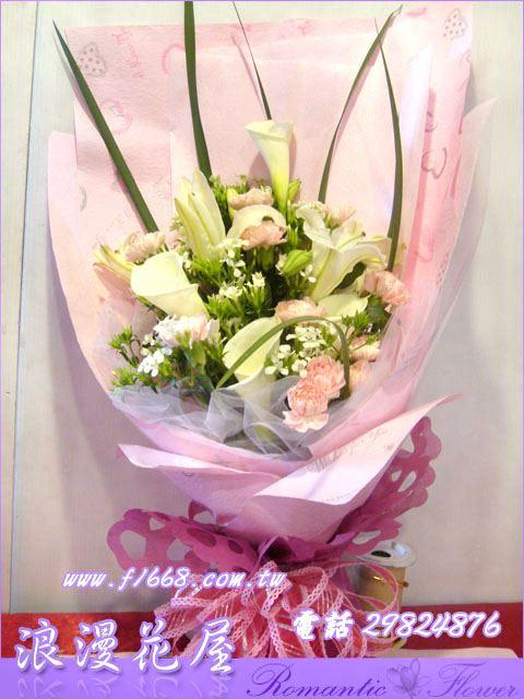 5-9母親節花束