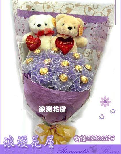 4-11愛心熊熊花束