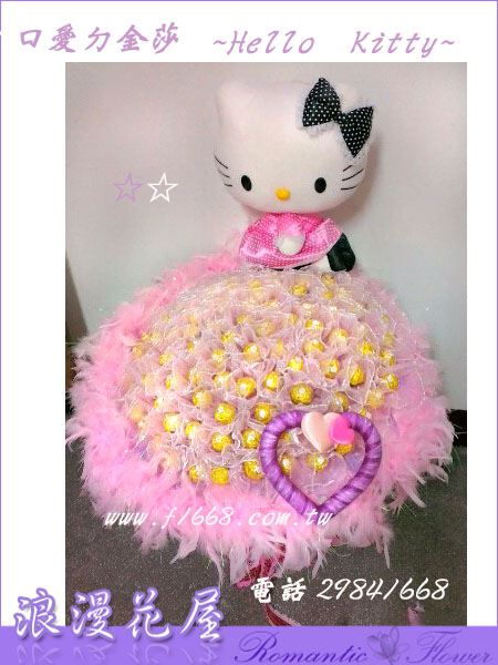 4-94金莎 HELLO KITTY