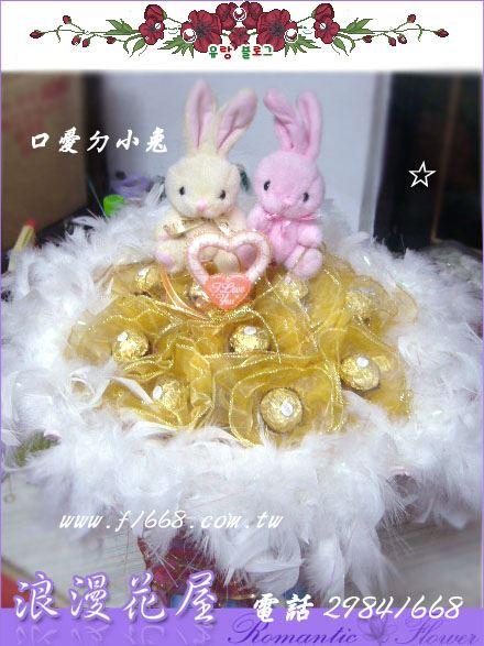 4-97甜蜜ㄉ愛