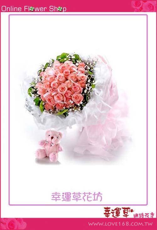 A015*優質花束