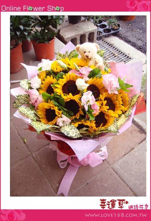 A070*優質花束
