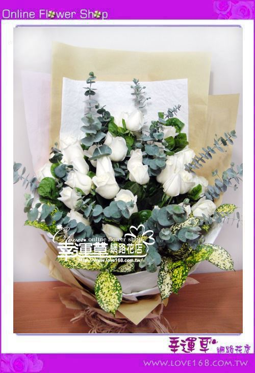 A093*優質花束