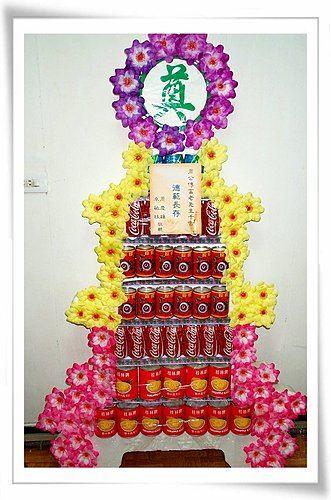 K04*7層罐頭塔