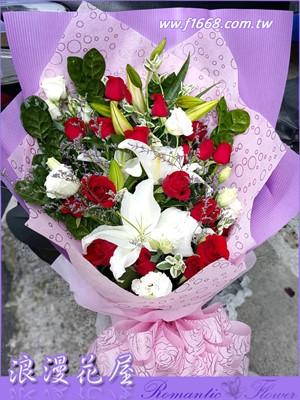 百合玫瑰花束 A216