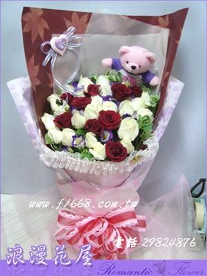 雙色玫瑰花束 A35