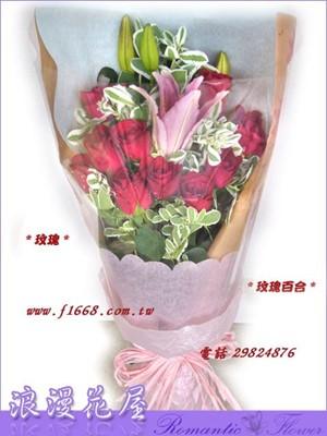玫瑰花束 A76