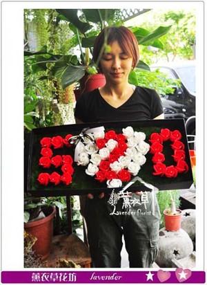 520花盒設計 107052001