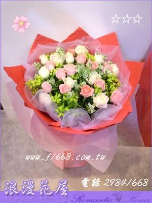 甜蜜花束 A11
