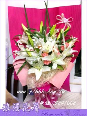 百合花束 A146