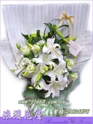 香水百合花束A109