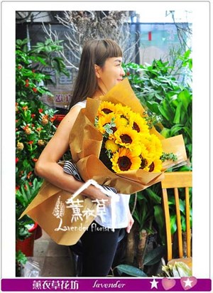 向日葵花束 106053020