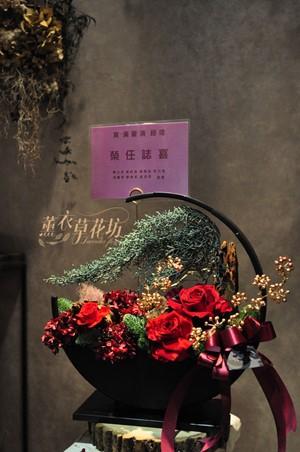聖誕設計~不凋花/永生花/109120826