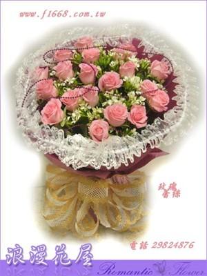 蕾絲玫瑰 A73