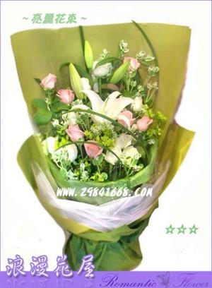 百合玫瑰花束 A13