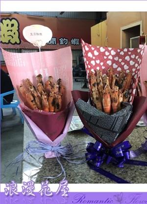 泰國蝦花束4-139