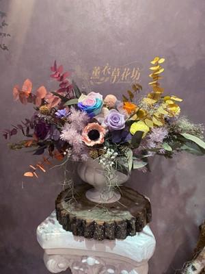 盆花設計~永生花/乾燥花 109110603