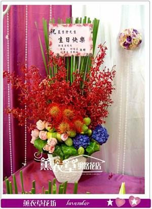 盆花設計y32192