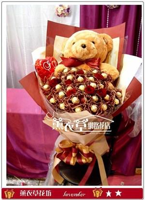 熊熊很愛妳唷y30665