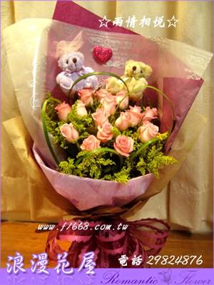 黛安娜玫瑰花束 A71