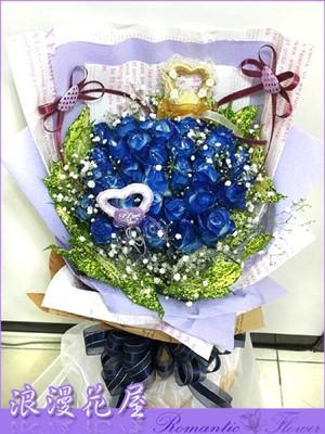 33朵藍玫瑰花束 A209