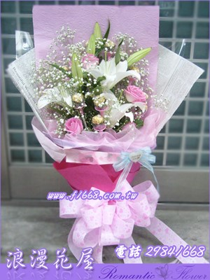 百合+金莎花束 A168