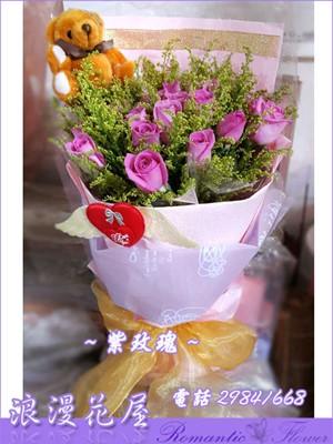 紫愛妳花束 A175