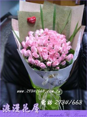 疼妳愛妳花束 (66朵) A149